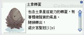 [12/21]解檔搶鮮看