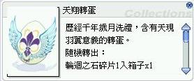 [03/09]解檔搶鮮看