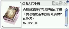 [06/07]解檔搶鮮看