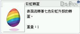 [06/11]解檔搶鮮看