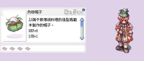 [06/15]解檔搶鮮看
