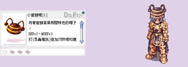 [08/21]解檔搶鮮看