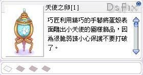 [08/23]解檔搶鮮看