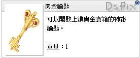 [10/06]解檔搶鮮看