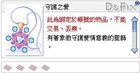 [10/25]解檔搶鮮看(十週年)