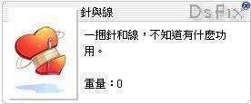 [10/25]解檔搶鮮看(2012萬聖節)