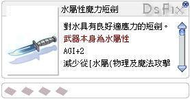 [11/29]解檔搶鮮看(2013/01/03更新)