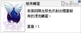 [12/10]解檔搶鮮看