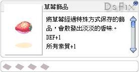 [12/12]解檔搶鮮看(01/09更新)