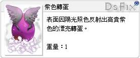 [12/17]解檔搶鮮看
