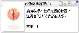[01/07]解檔搶鮮看