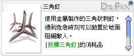 [01/18]解檔搶鮮看(01/25更新圖片)