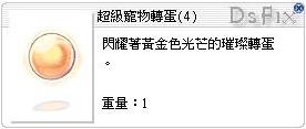 [01/31]解檔搶鮮看