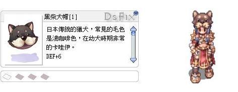 [02/18]解檔搶鮮看(補發)