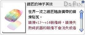 [02/22]解檔搶鮮看
