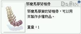 [04/04]解檔搶鮮看(馬來港改版)